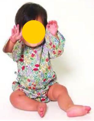 Objetivo_kimono para bebé